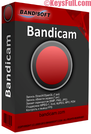 Bandicam 2017 Full Version Crack Free Download