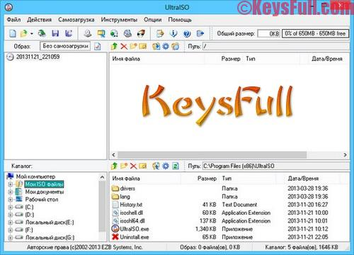 UltraISO Premium 9.7.0 Crack + Serial Key is Here