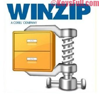 WinZip 22.0 Activation Code 2018 is Here