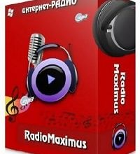 RadioMaximus Pro 2.26 Full Patch